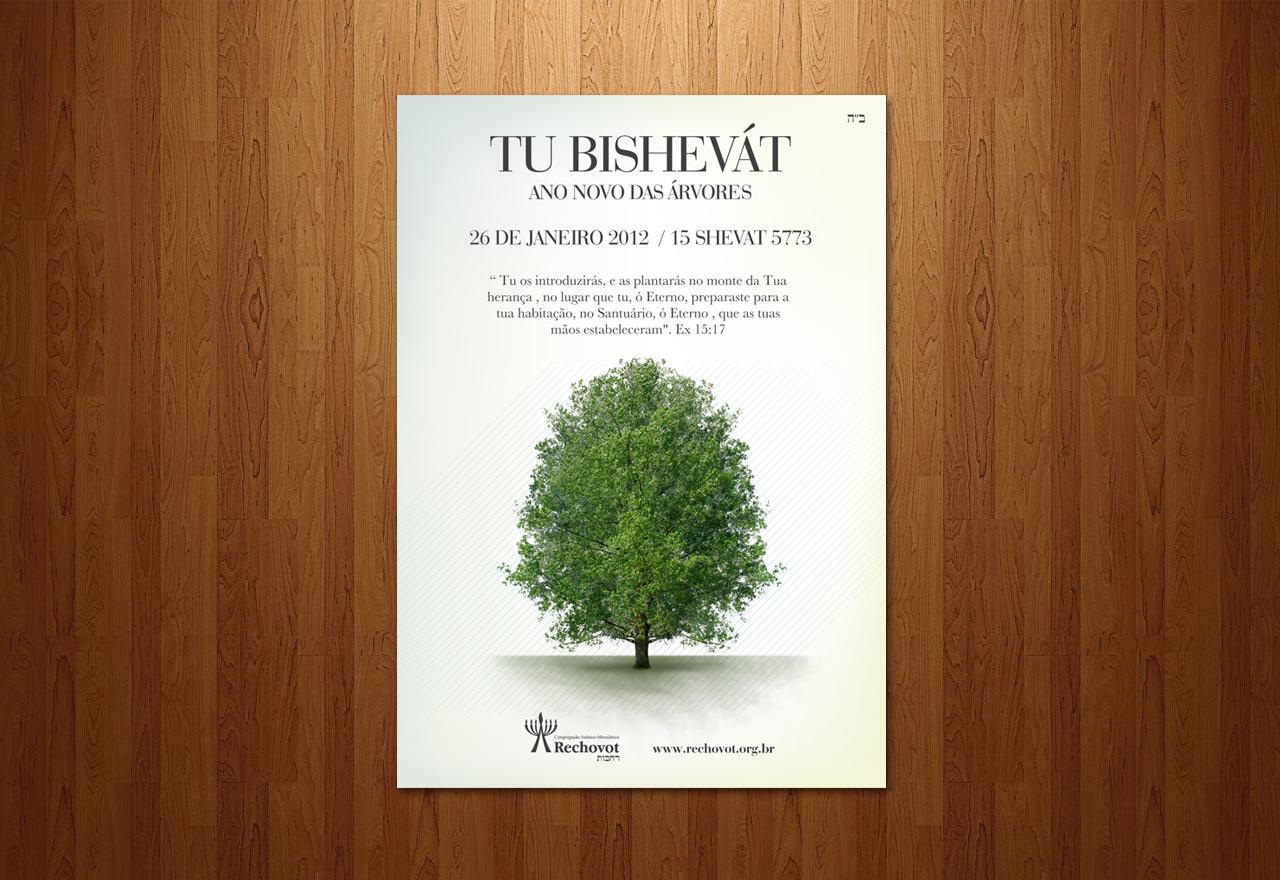 rechovot_tubishevat_cartaz